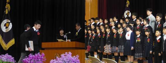 大洲 高校 ホームページ