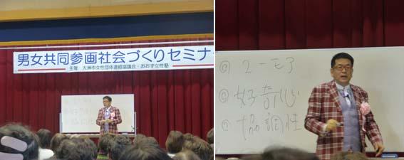 高校 ホームページ 大洲 宮崎県立高城高等学校ホームページ